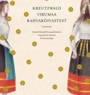 Kreutzwald_kaanepilt.jpg