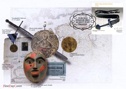 562_Ajaloomuuseum150_fdc
