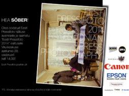 Aasta-Pressifoto-näitus-ja-raamatu-esitlus.jpg
