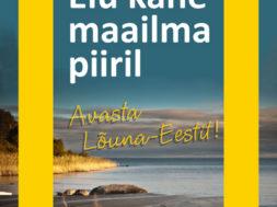 Lõuna-Eesti-tutvustab-end-Riia-messil-läbi-National-Geographicu-kollaste.jpg
