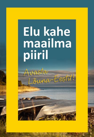 Lõuna-Eesti tutvustab end Riia messil läbi National Geographicu kollaste akende