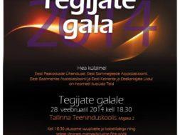 Tegijate-gala-2014.jpg