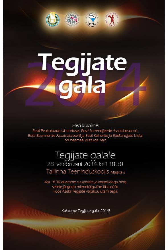 """Täna toimub """"Tegijate gala 2014"""""""