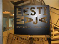 Tuglase-Selts-korraldab-Soomes-eesti-kirjanduse-nädala.jpg