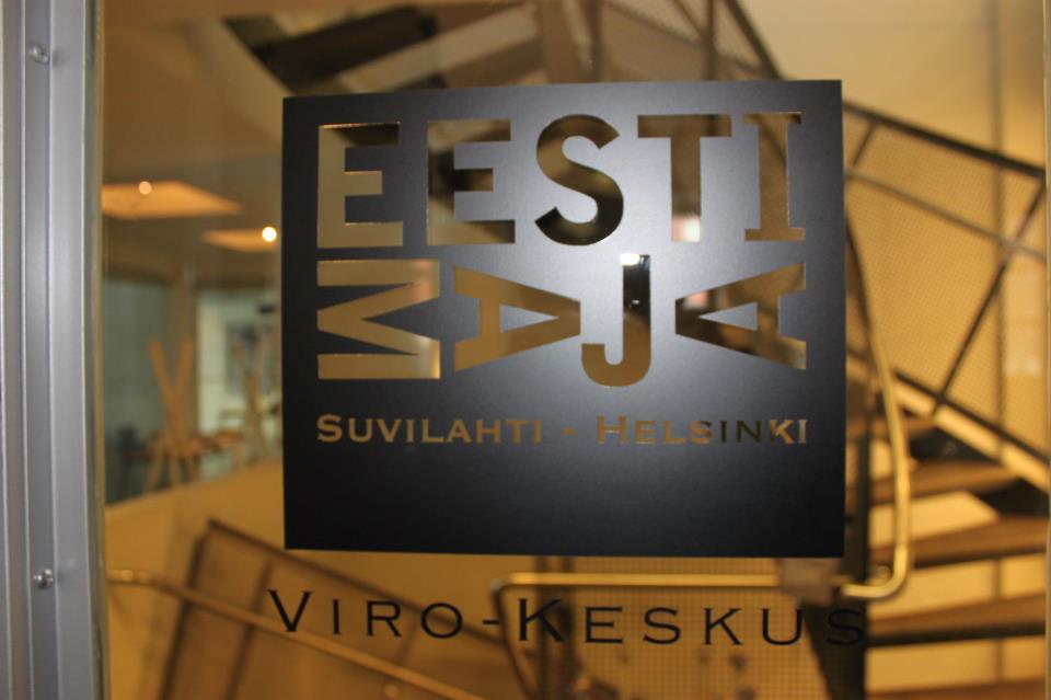 Tuglase Selts korraldab Soomes eesti kirjanduse nädala