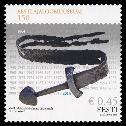 Ajaloomuuseum saab 150. juubeliks oma postmargi