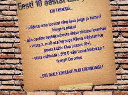 """Algas-plakatikonkurss-""""Eesti-10-aastat-ELis-ja-NATOs"""".jpg"""