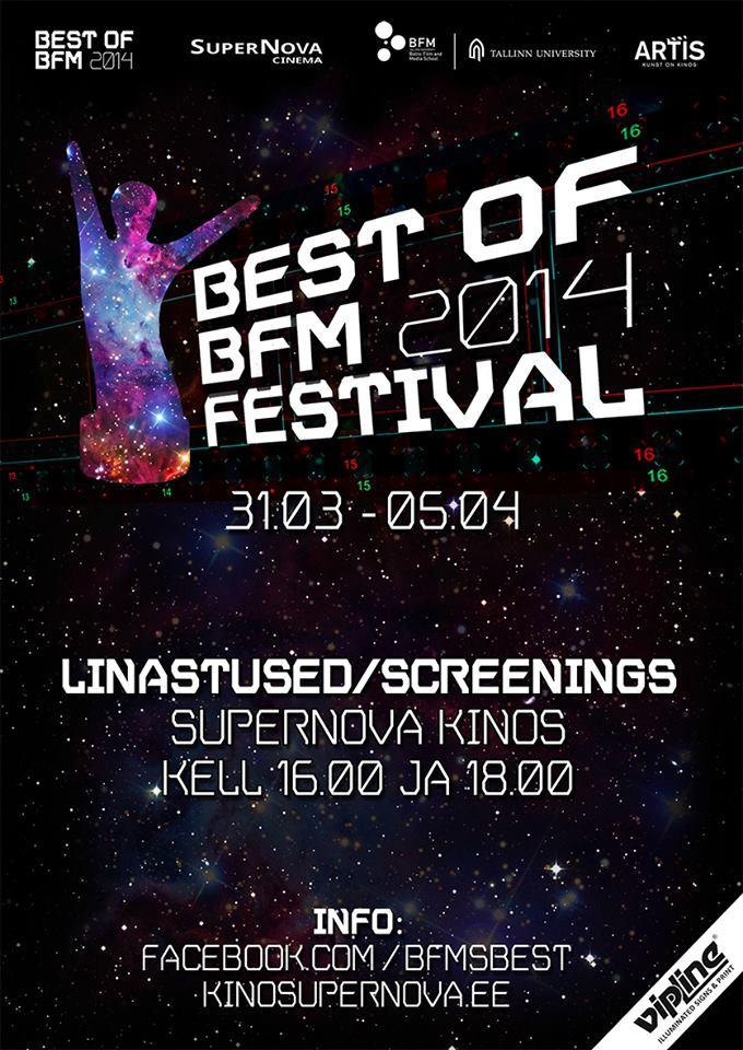 TLÜ Balti Filmi- ja Meediakoolis valitakse aasta parimaid tudengifilme