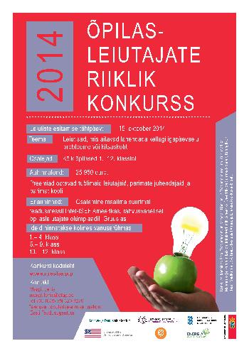 VÕTA-OSA-Oodatakse-põnevaid-ideid-noorte-leiutajate-konkursile.png