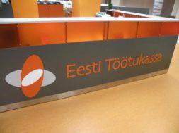 Eesti-Töötukassa.jpg
