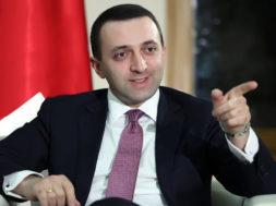 Irakli_Garibashvili_2013._2.jpg