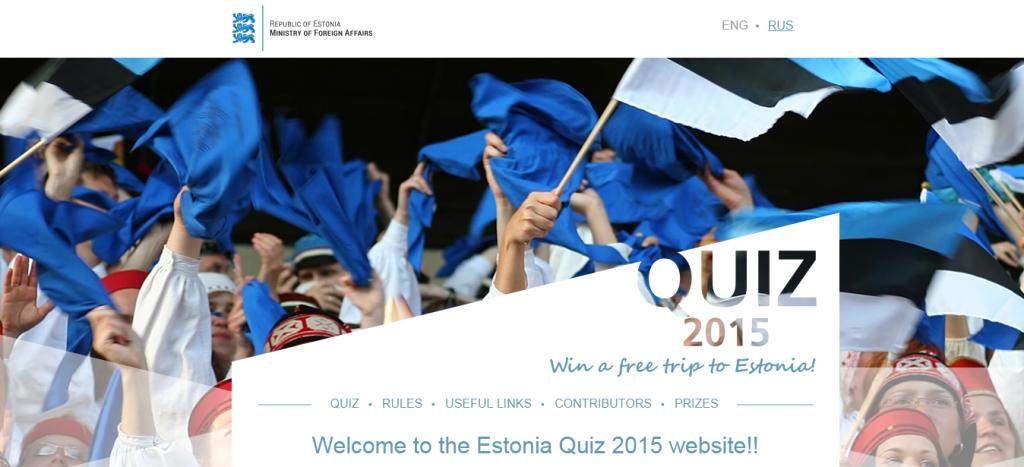 Estonian Quiz 2015