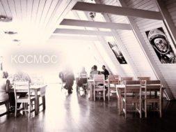 Pärnumaal-avas-uksed-kosmonautikamuuseum.jpg