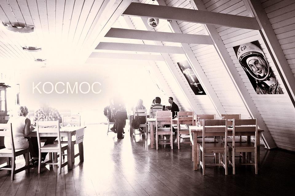 Pärnumaal avas uksed kosmonautikamuuseum