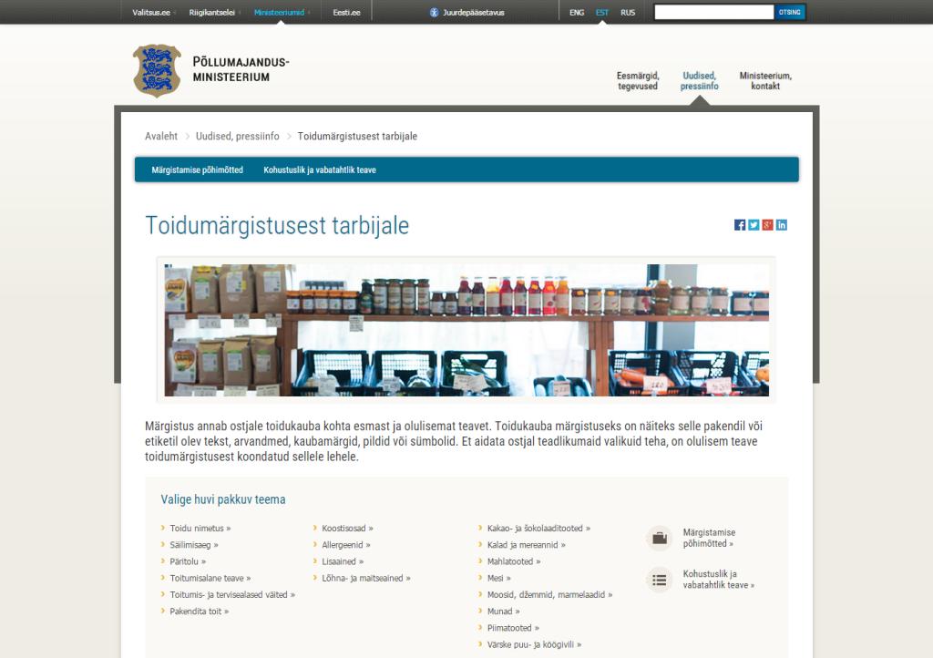 Veebileht aitab tarbijail toidumärgistust mõista