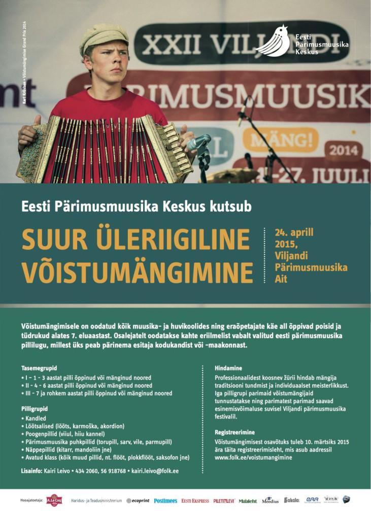 Eesti Pärimusmuusika Keskus kutsub taas Suurele Üleriigilisele Võistumängimisele