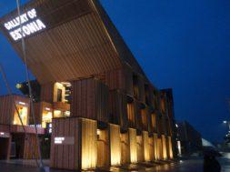 CNN-valis-Eesti-paviljoni-üheks-silmapaistvamaks-paviljoniks-EXPO-l.jpg