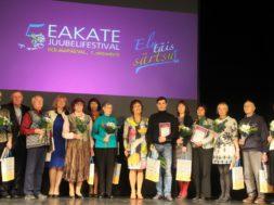 Eakate-Festival-2014-parimad.jpg