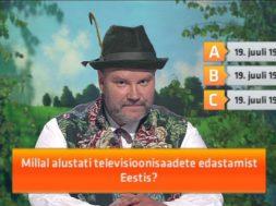 Eesti-mäng2.jpg