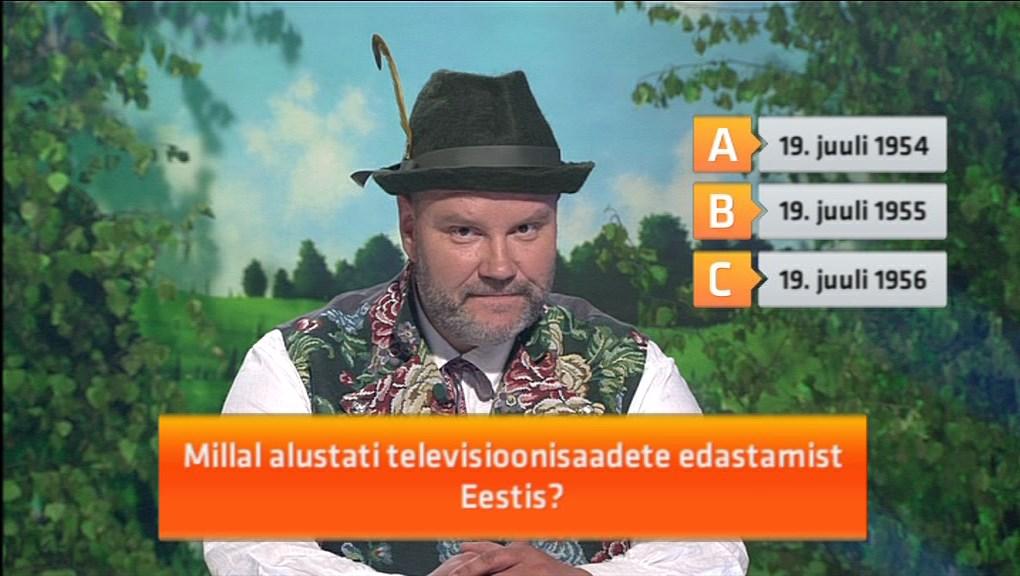 """Lustakas """"Eesti mäng"""" laienes internetti ja kutsub kõiki kaasa mängima"""