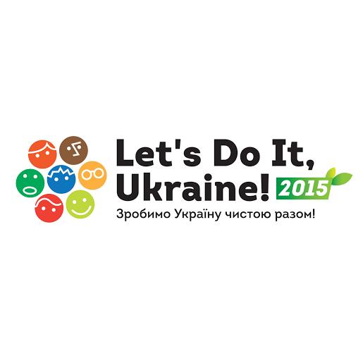 """Ukrainas osales üleriigilisel """"Teeme ära!"""" talgupäeval pool miljonit inimest"""