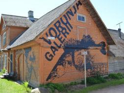 Voronja-galerii.jpg