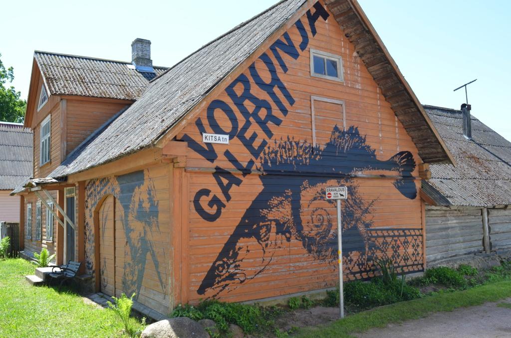 Voronja galerii