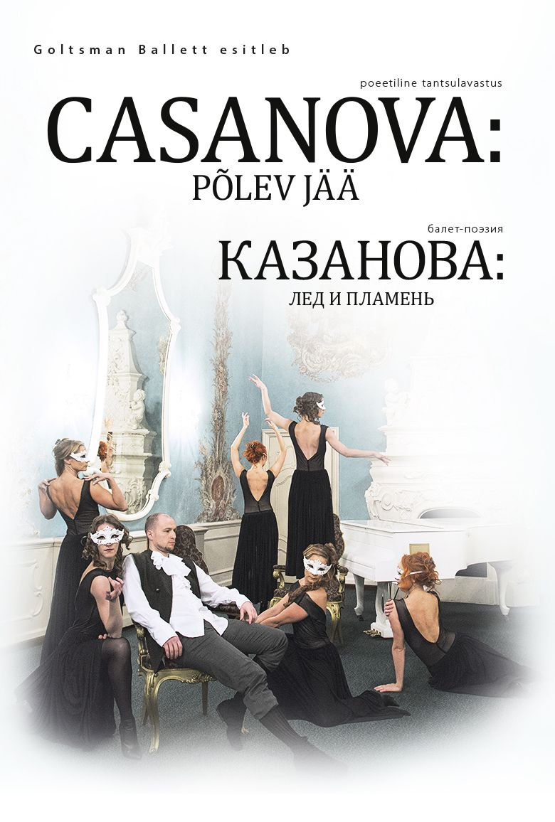 Goltsman_Ballet_Casanova