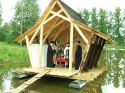Ristimismaja