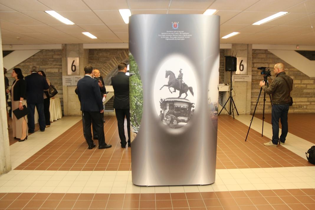 """Rahvusraamatukogus avati näitus """"Vabaõhumuuseum"""""""