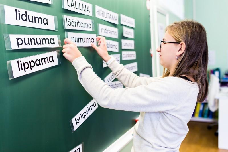 Algas konkurss 2017. aasta parima keeleteo selgitamiseks