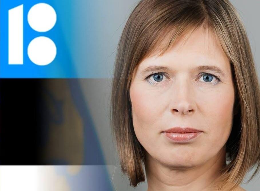 President Kaljulaid Riigikogule: olulised hüved peavad olema kättesaadavad kõigile Eesti inimestele