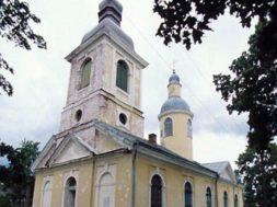 Kirik (1)