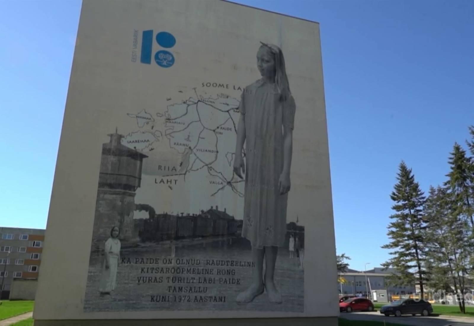 VIDEO! Paide kortermajale joonistati maailma suurim trükitud seinapilt