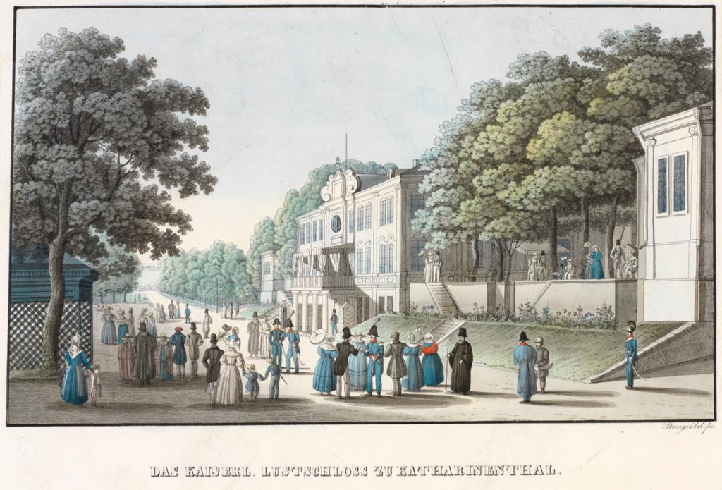 J.-Steingrübel.-Keiserlik-suveloss-Kadriorus.-1830.-aastad