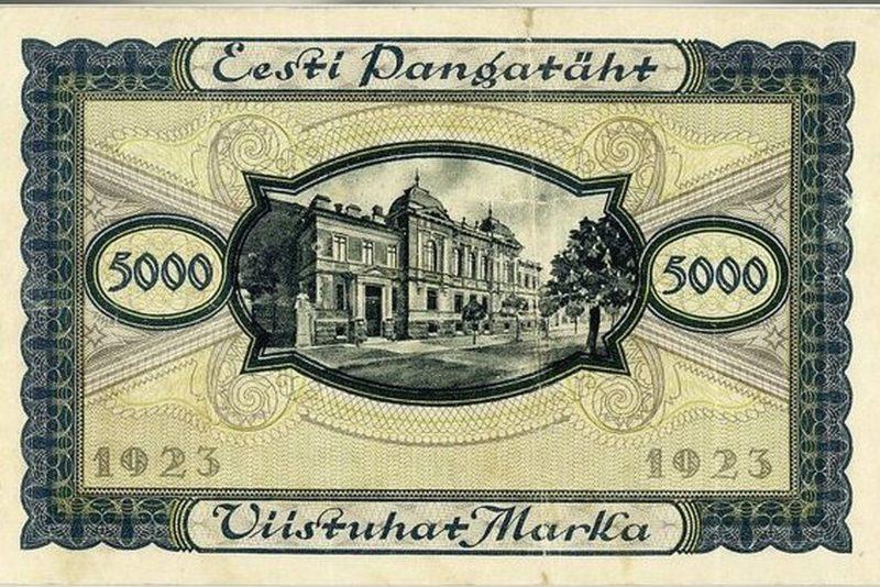 Eesti Pank näitab riigi sünnipäeval üliharuldast rahatähte