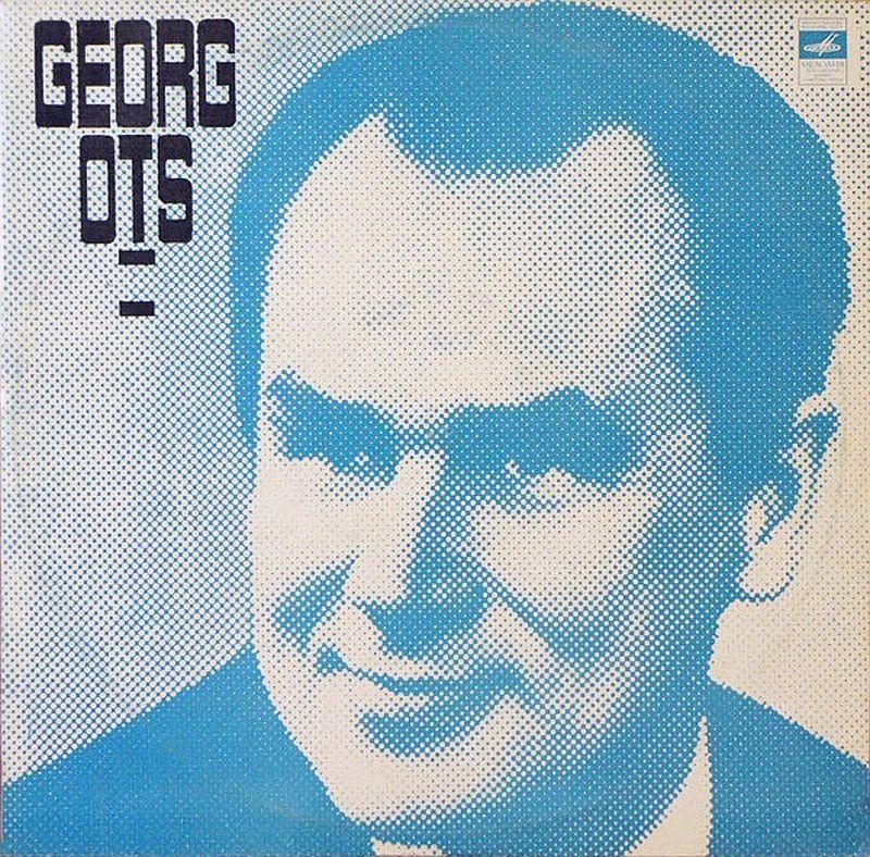 Georg_Ots