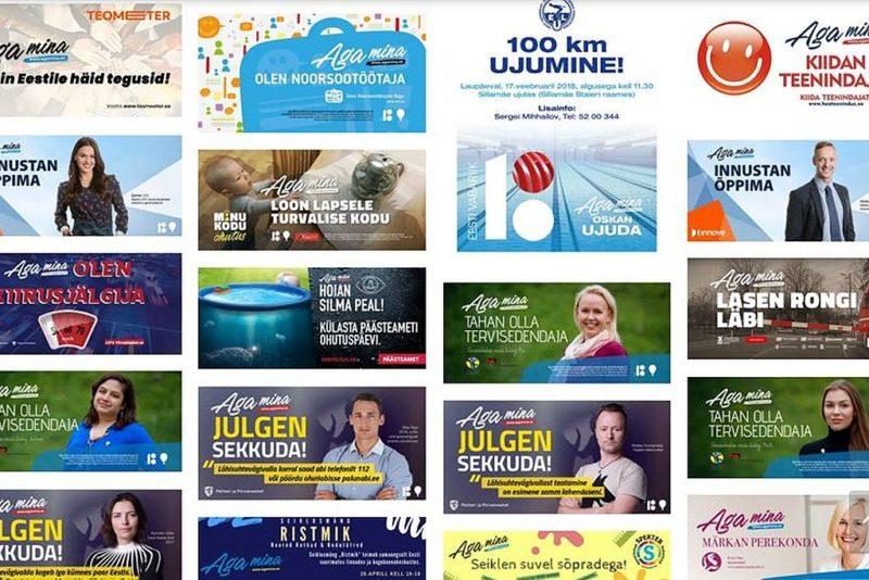 Innove: Eesti võib saada EL-ilt veel 210 miljonit eurot projektide jaoks