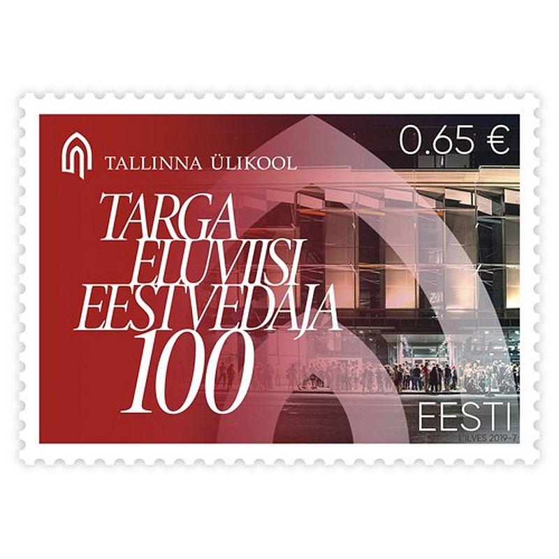 Tallinna Ülikool esitleb juubeliaasta postmarki