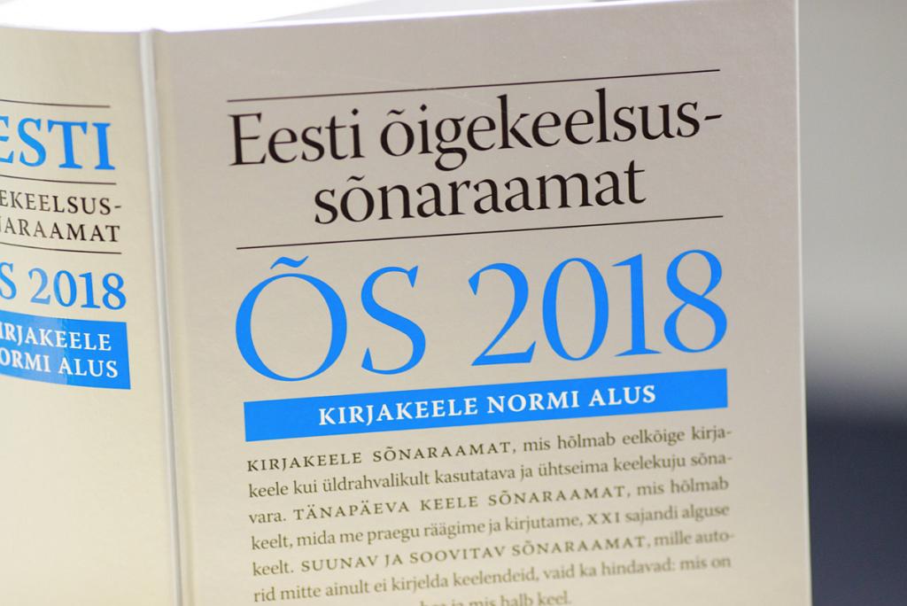 Võistlus: ettevõttele eesti nimi!