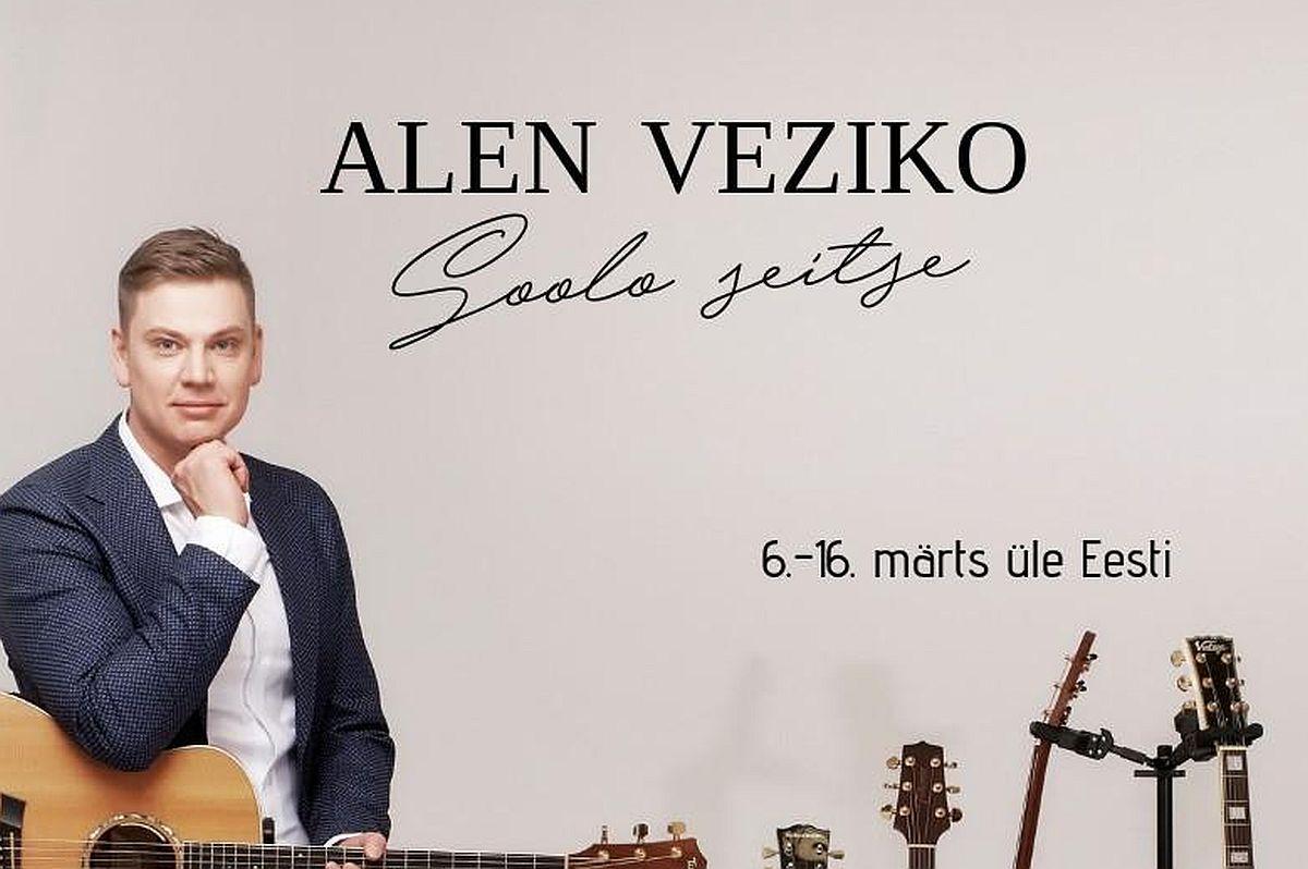 Uus video! Alen Veziko naistepäevatuur on täna Tallinnas