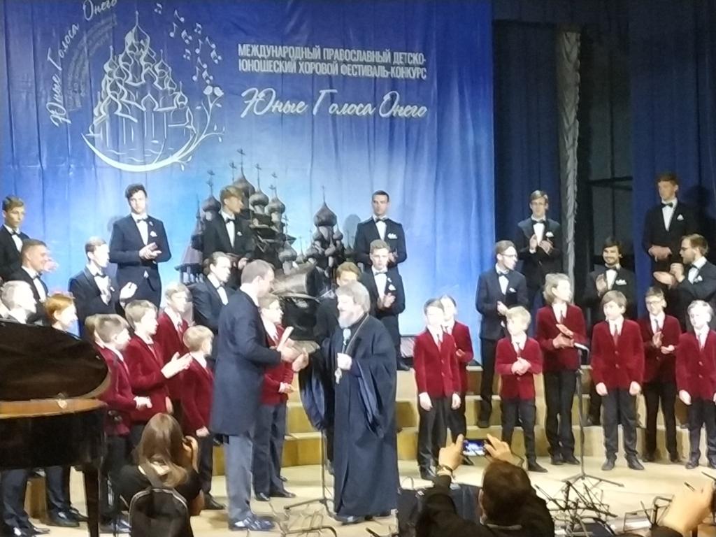 Estonia poistekoor võitis Venemaal konkursi