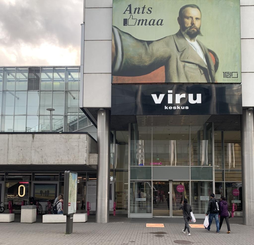 Foto_Viru_Keskus