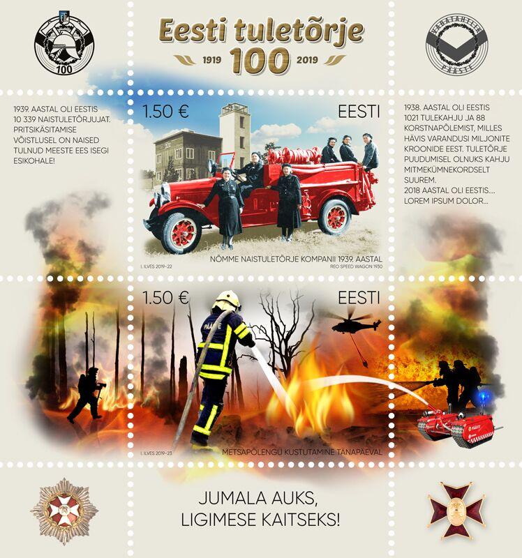 Eesti tuletõrje 100: ilmusid margiplokk ja postkaardid