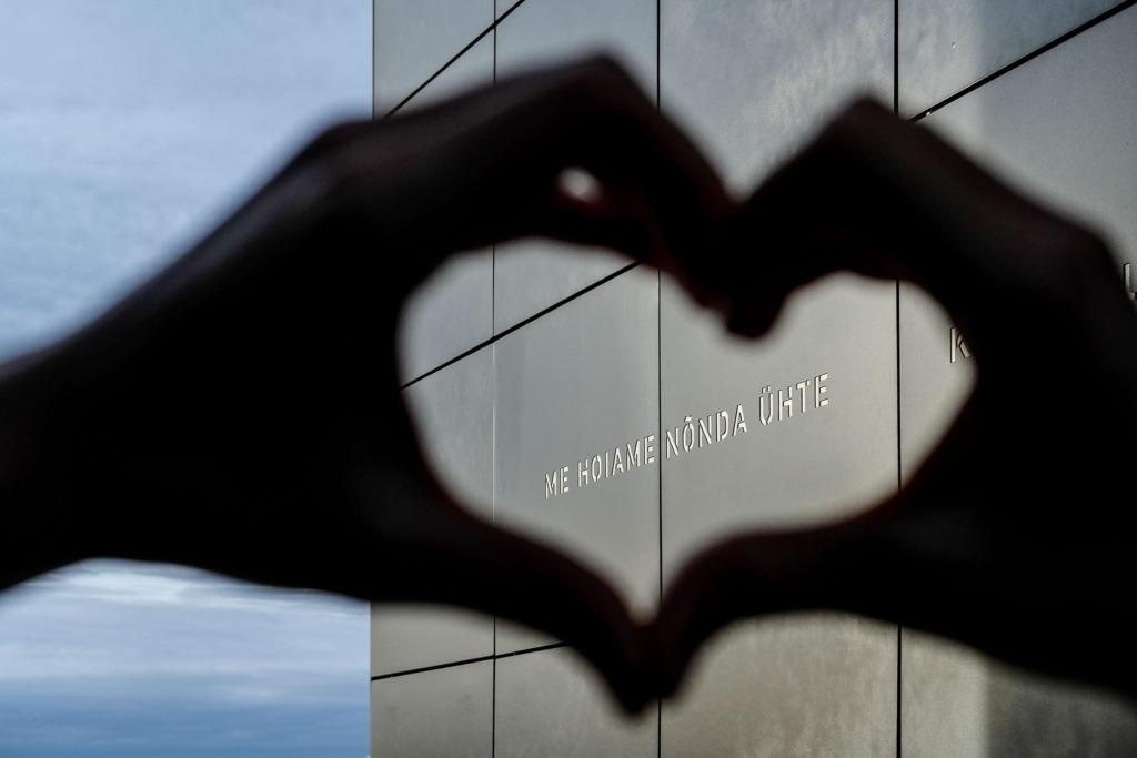 Eesti südames. Me hoiame nõnda ühte