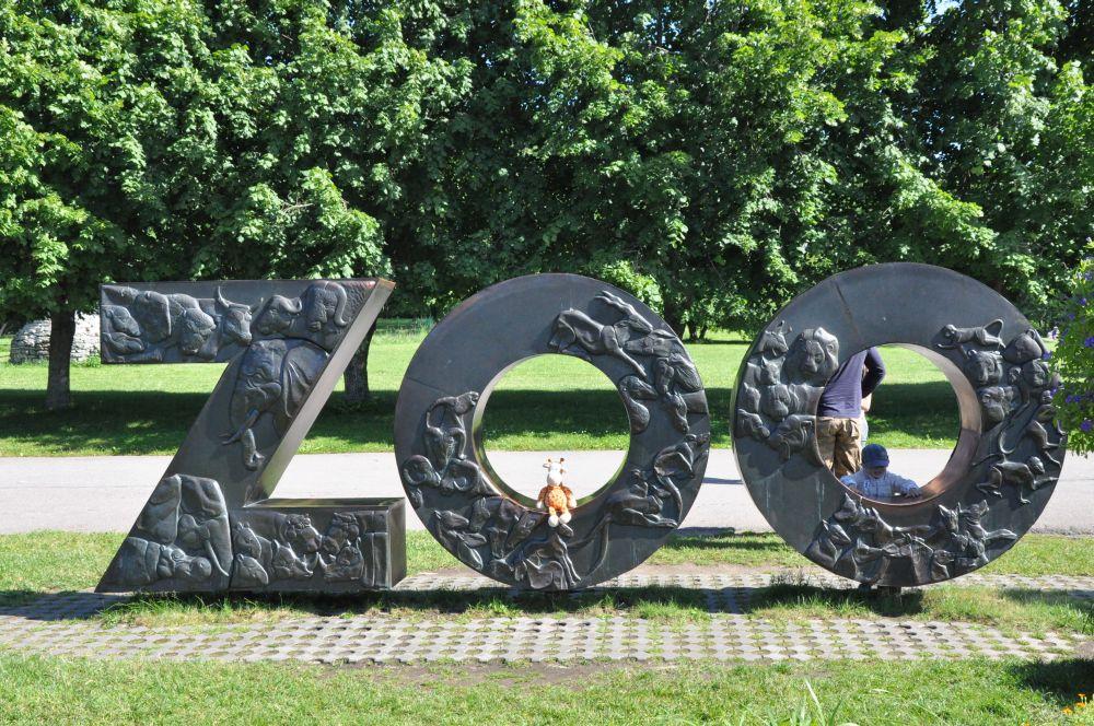 Tallinna-Loomaaed