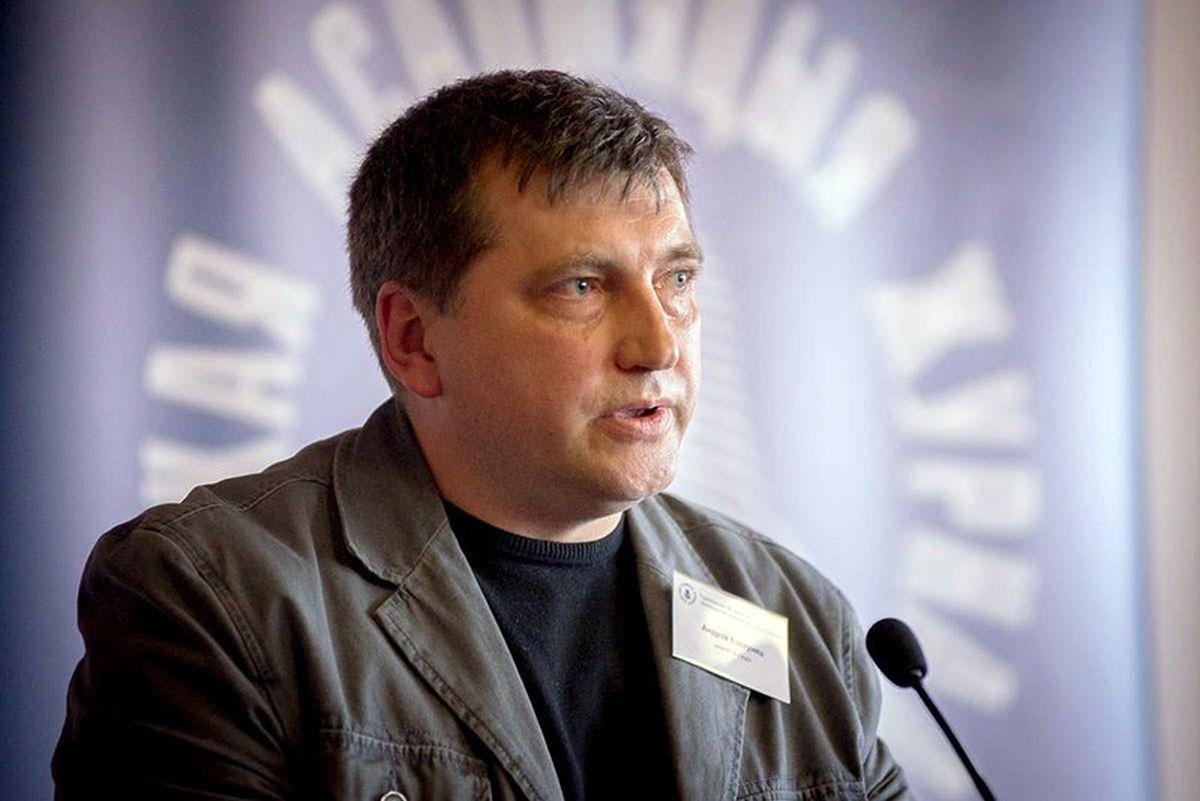 Andrei Bastunets